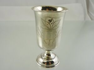 ENGRAVED KIDDUSH CUP with HEBREW MESSAGE SILVER .833 BY LC SILVER