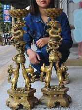 china brass fengshui foo dog lion dragon beast statue Candlesticks Menorah pair