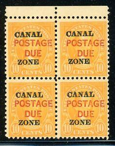 CANAL ZONE MLH Multiple Selections: Scott #J17 10c Orange Postage Due CV$220+
