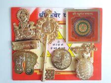 Shree Lakshmi Kuber Dhan Varsha Yantra Powerful Wealth Golden