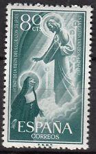 TIMBRE ESPAGNE NEUF N° 899 **  SAINTE MARGARITA MARIA D ALACOQUE