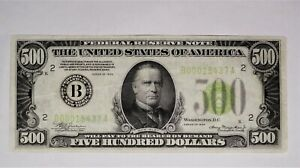 1934 New York $500 Federal Reserve Bank Note XF EF Five Hundred Dollar Bill