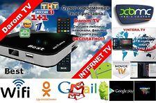ДаромТВ Русское ТВ безплатно Version-2. HD45UltraProfessional и Видеотека!!!