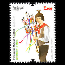 """Madeira 2014 - EUROPA Stamps """"Musical Instruments"""" Folklore Music - MNH"""