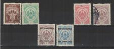 Yougoslavie 1953 6 timbres taxe oblitérés / T2125