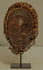 African Mask Chokwe Female Angola Fertility Prosperity Chowke Mask