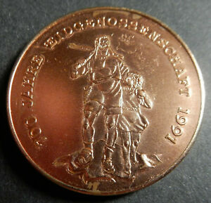 Cambodia Kampuchea 4 Riels 1991 Copper Switzerland 700th Anniv Rare