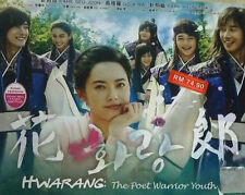 Hwarang : The Poet Warrior Youth 1-20 End ~ Korean Drama (5 DVDs) (Good Eng Sub)