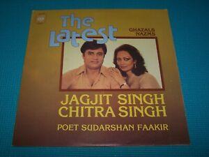 JAGJIT SINGH & CHITRA SINGH-The Latest (Rare Bollywood Original 1982 Vinyl)