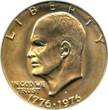 С изображением Эйзенхауэра (1971 - 1978 гг.)