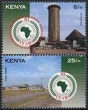 Kenya 1994 SG#626-7 African Development Bank MNH Set #E4517