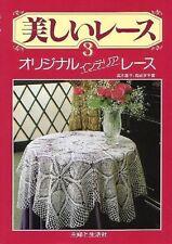BEAUTIFUL LACE VOL 3 - Japan Crochet Lace Pattern Book