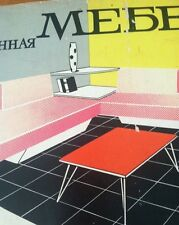 Rare Russian Design Book 1966 Very MOD Many Illustrations Plans Blueprints