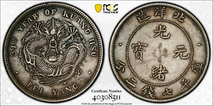 11908 China CHIHLI  Dragon Dollar XF Details LM-465A Short Spine