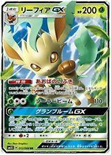 Pokemon Karte Leafeon Folipurba GX SM5S 012/066 RR Ultra Sun Moon Japanese