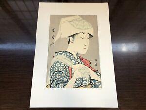 Japanese Woodcut Print Ukiyoe by Utagawa Kunimasa as Kuzunoha