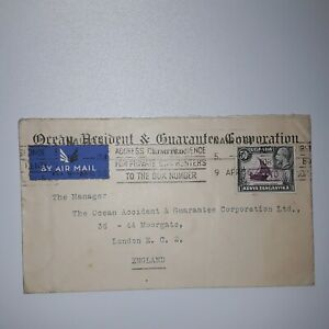 First  Day Air MAIL Cover From  Kenya 1936 To England The Ocean  Accident Corp.