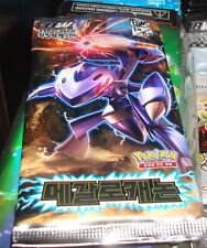KOREAN Pokemon Card pack of 5 Cards MEGALO CANNON