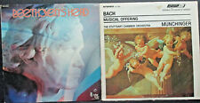BEETHOVEN'S HEAD/BACH MUSICAL OFFERING 33 RPM VINYL LOT OF 2, VERY RARE, EX