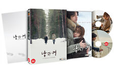 A Man and a Woman (DVD) / Jeon Do Yeon , Gong Yoo / English Subtitle / Region 3