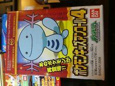 POKEMON DIAMOND PEARL KID GAME FREAK TV NINTENDO FIGURE/FIGURINE BANDAI 2008 #22
