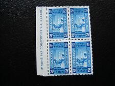 etiopia - francobollo yvert e tellier n° 242 x4 n (non emesso) (A14) stamp