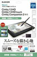 ELECOM WACOM pen tablet film 13.3 TB-WC13FLFAHD Cintiq 13 HD JAPAN