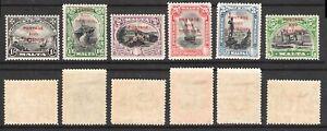MALTA 1928 DEFINITIVES OF 1926-1927 OVPT POSTAGE & REVENUE LOT (HM) SHORT 10/-