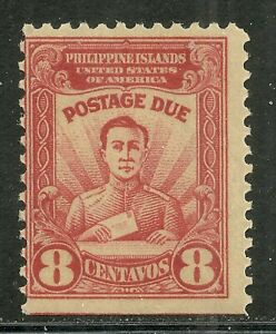 U.S. Possession Philippines Postage Due stamp scott j10 - 8 cent issue - mng  x