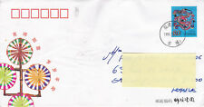CHINE. Lettre de 1999 pour la France avec timbres au verso. TTB.