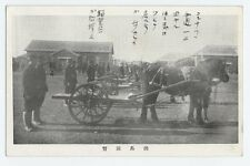 Military Education and Training #07 JAPAN OLD POSTCARD Imperial Japanese Army