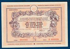 200 Dinara 1950. Yugoslavia bond, 2nd National Loan, OBVEZNICA !