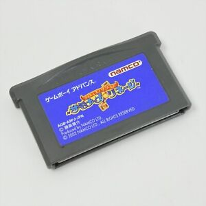 Gameboy Advance TALES OF THE WORLD SUMMONERS LINEAGE Cartridge Nintendo gbac