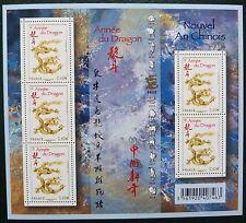 feuille F4631 Nouvel An Chinois Le dragon année 2012