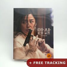 Assassination .Blu-ray Steelbook Full Slip Type B (Korean) SMLife