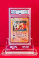 PSA 10 GEM MINT Japanese Arcanine (No. 059) Pokémon CD Promo