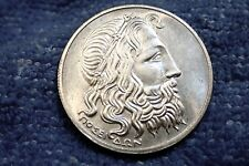 GREECE: HIGH GRADE SILVER 2O DRACHMAS 1930 EXTREMELY FINE TO ABOUT UNCIRCULATED!