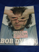 Bob Dylan Japan tour book & ticket stub 1978 Tokyo budokan Novel award
