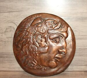Vintage hand made copper wall hanging plate Hercules