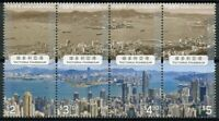 Hong Kong Architecture Stamps 2020 MNH Victoria Harbour Past & Present 4v Strip