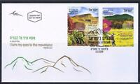 ISRAEL STAMPS 2019 MOUNTAINS IN ISRAEL IPA  FDC MERON KARKOM