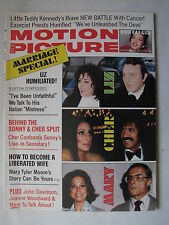 Motion Picture *Liz Taylor*Rosalind Russel*Mary Tyler Moore*Ted Kennedy May 1974