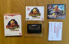 Chocobo No Fushiji Na Dungeon Wonderswan Japan Squaresoft Bandai
