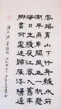 The Calligraphy of Tang Dynasty Poems 300, hand writing, art BY HAMISH