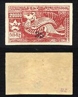 Armenia, 1922, SC 368, mint, signed. b1000