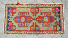 Bathroom Decor Rug Hand Knotted Mat Distressed Yastik Small Rug 1.9 x 3.4 ft