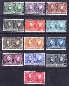 Belgium postage stamps - 1924 75th Anniv. set 13 x Mint Hinged