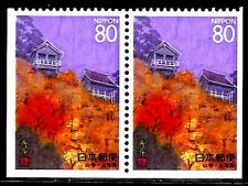 JAPÓN 1995 2211a YAMAGATA 2v.
