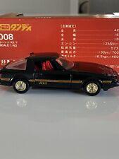 Tomica Dandy Mazda RX-7 Savanna No.008 1:43 Black Rare Mint Vintage