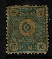 Korea Sc# 2, Mint Hinged, Hinge Remnant, Toned, Possible Reprint? - Lot 010817
